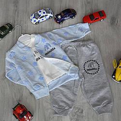 Детский трикотажный костюм для мальчиков 6-9-12-18 мес  (4 ед в уп)