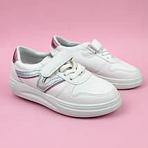 Детские белые слипоны кроссовки на девочку Том.м размер 32, фото 3