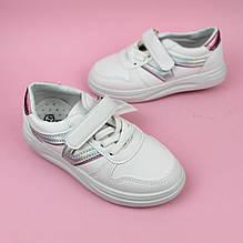 Детские белые слипоны кроссовки на девочку Том.м размер 31,32,33,34,35,36