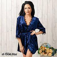 Халат женский велюровый New Fashion VL-150d.blue