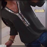 Блуза 9993-AK