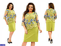 Платье женское Sofia   AJ-3268 Гороховый