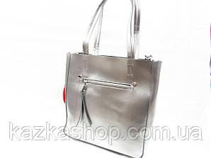 Женская сумка из натуральной кожи на один отдел с длинными ручками и плечевым ремнем Серебро