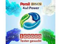 Капсулы- диски Persil 4-х компонентные ( оригинал)