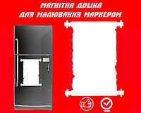 Магнитно-маркерная доска  Папирус 40х30 см