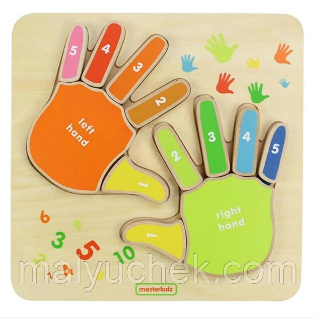 """Обучающая доска для малышей """"Учимся считать"""" Masterkidz MK01733"""