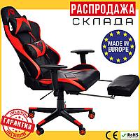 Компьютерное Игровое Кресло с Подножкой (Польша) ARAGON  Красное