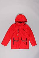 Куртка демисезонная для мальчиков (140 - 164)