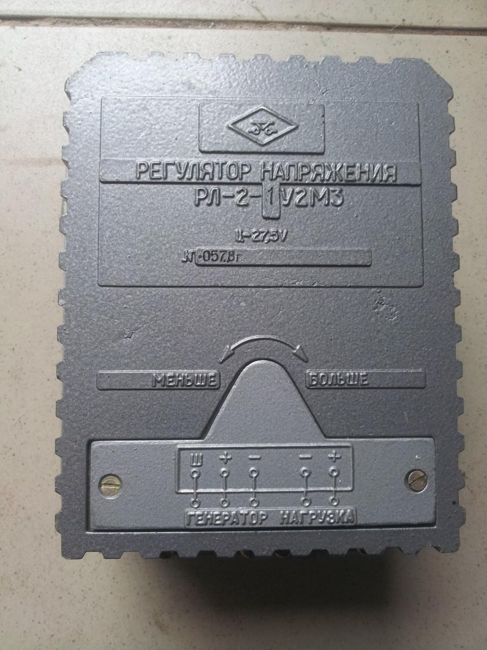 Регулятор Напряжения РЛ-2М