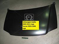Капот VOLKSWAGEN CADDY 2004-2011 года, Touran 2003-2006 года (производство Tempest)