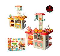 Детская большая кухня Super Cook 889-63-64 (свет, звук, вода), высота 76см