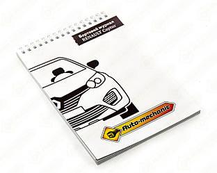 """Блокнот """"Бортовий журнал Renault Captur"""" на Renault Captur — Auto-Mechanic (Фірмові) - NRCAP"""