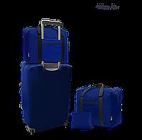 Дорожная сумка для ручной клади Coverbag электрик 40*30*20 см Wizzair