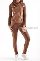 Женский  костюм стеганный коричневый