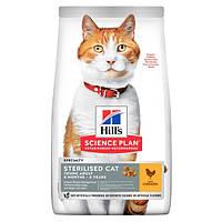Hills (Хиллс) Young Adult Sterilised Cat сухой корм для стерилизованных кошек с курицей, 1.5 кг