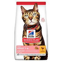 Hills (Хиллс) Light корм для кошек с избыточным весом, 1.5 кг
