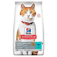Hills (Хиллс) Young Adult Sterilised Cat корм для стерилизованных кошек с тунцом, 1.5 кг