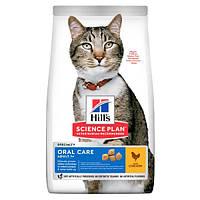 Hills (Хиллс) Feline Oral Care сухой корм для кошек, уход за полостью рта, 7 кг