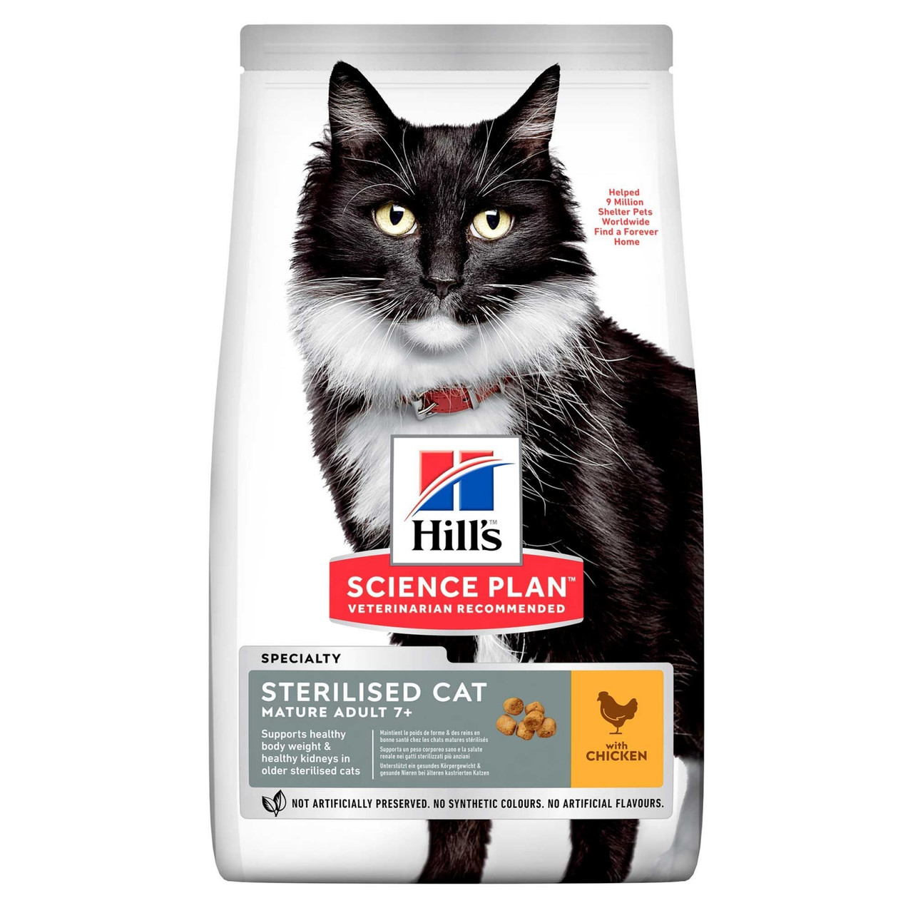 Hills (Хиллс) Mature 7+ Sterilised Cat корм для стерилизованных кошек от 7 лет, 1.5 кг