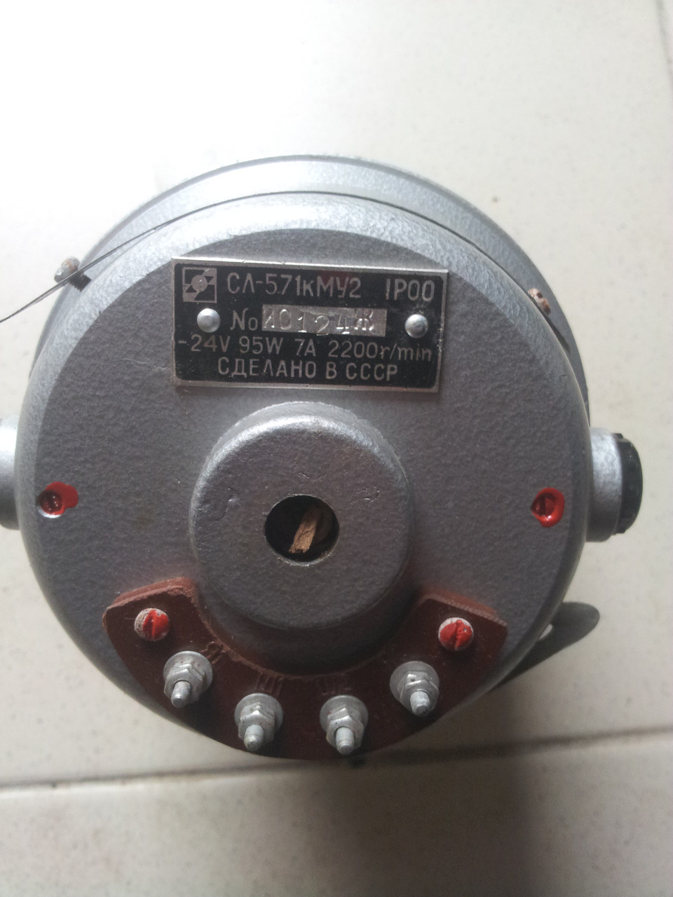 Електродвигун СЛ-571кМ