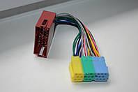 Переходник для штатной магнитолы audio 8-Pin 20-Pin Mini ISO Adapter для Audi Skoda VW Seat