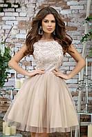 Вечернее-выпускное платье с пышной юбкой