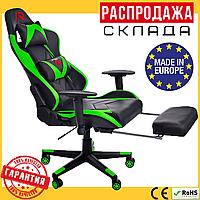 Компьютерное Игровое Кресло с Подножкой (Польша) ARAGON  Зеленое