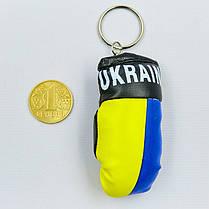 Брелок Перчатка боксерская Украина (PU, металл, 1уп-12шт, цена за 1шт) PZ-FB-2077, фото 3