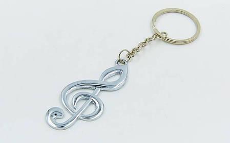 Брелок Скрипичный ключ (металл хром., цена за 1шт) PZ-FB-6932, фото 2