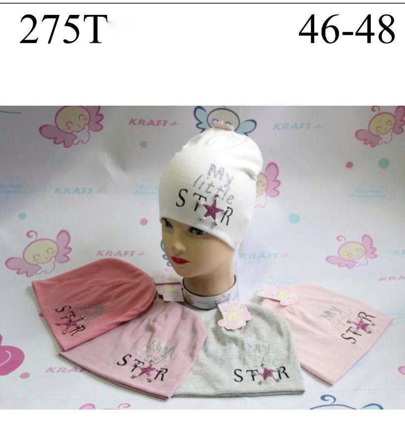 Шапка для девочки My little Star р.46-48 опт