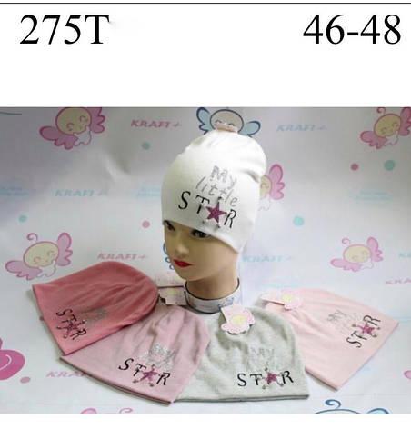 Шапка для девочки My little Star р.46-48 опт, фото 2