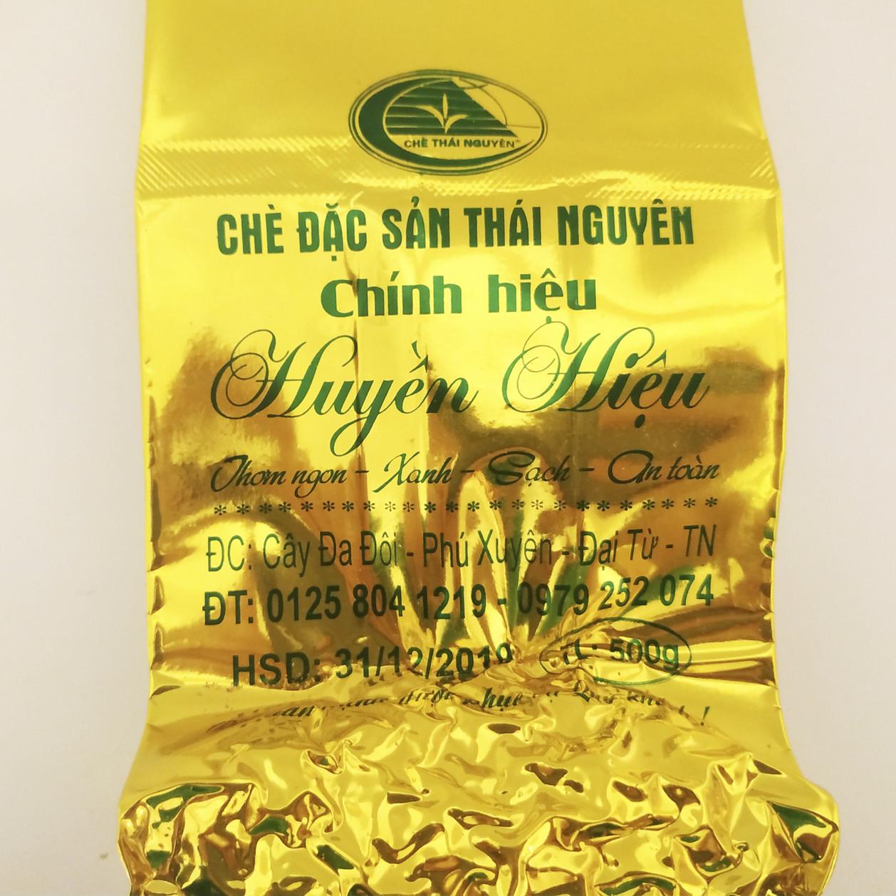 Вьетнамский Зеленый Премиум чай Hanh Dinh Che Thay Nguyen (Вакуум) 500г