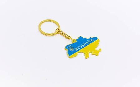 Брелок Я люблю Украину (металл хром., цена за 1шт) PZ-FB-5598, фото 2