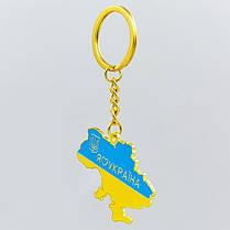 Брелок Я люблю Украину (металл хром., цена за 1шт) PZ-FB-5598, фото 3