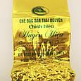Вьетнамский Зеленый Премиум чай Hanh Dinh Che Thay Nguyen (Вакуум) 500г, фото 2