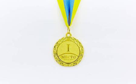 Медаль спортивная с лентой Star d-4,5см (металл, d-4,5см, 20g золото, серебро, бронза) Золотой PZ-C-2940_1, фото 2