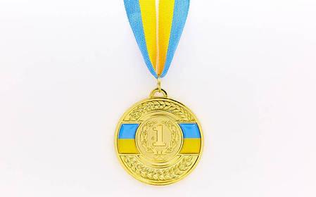Медаль спортивная с лентой UKRAINE d-6,5см с укр. символикой (металл, 38g, 1-золото, 2-серебро, 3-бронза) Золотой PZ-C-6864_1, фото 2