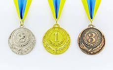 Медаль спортивная с лентой ZING d-5см (металл, d-5см, 20g золото, серебро, бронза) Золотой PZ-C-4334_1, фото 2