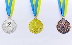 Медаль спортивная с лентой ZING d-6,5см (металл, d-6,5см, 38g золото, серебро, бронза) Золотой PZ-C-4329_1, фото 2