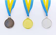 Медаль спортивная с лентой Гимнастика d-5см (металл, d-5см, 25g, 1-золото, 2-серебро, 3-бронза), фото 3