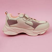 Детские кроссовки на девочку пудрового цвета тм Том.м размер 33,34,35, фото 2