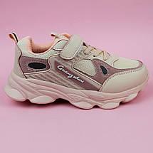 Детские кроссовки на девочку пудрового цвета тм Том.м размер 33,34,35, фото 3
