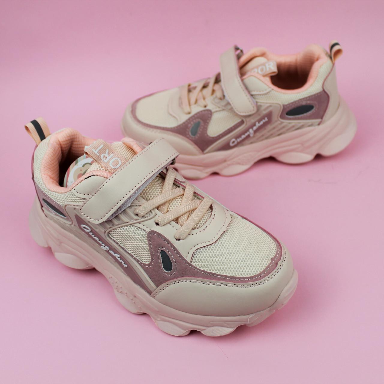 Детские кроссовки на девочку пудрового цвета тм Том.м размер 33,34,35