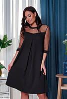 Женское платье с рукавами из сетки, размеры  46-48, 50-52, 54-56, 58-60,арт 7154