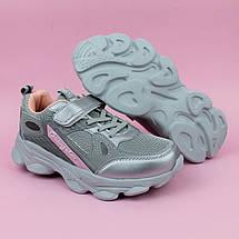 Детские кроссовки девочке подростковые тм ТОММ размер 33,35,36, фото 3