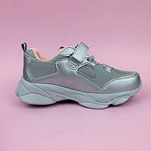 Детские кроссовки девочке подростковые тм ТОММ размер 33,35,36, фото 2