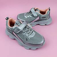 Детские кроссовки девочке подростковые тм ТОММ размер 33,34,35,38