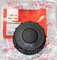 Крышка бачка гидроусилителя Renault Logan MCV 2 (Asam 30934)(среднее качество)
