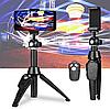 МОНОПОД H8, трипод, селфи палка + пульт штатив для телефона камеры с треногой