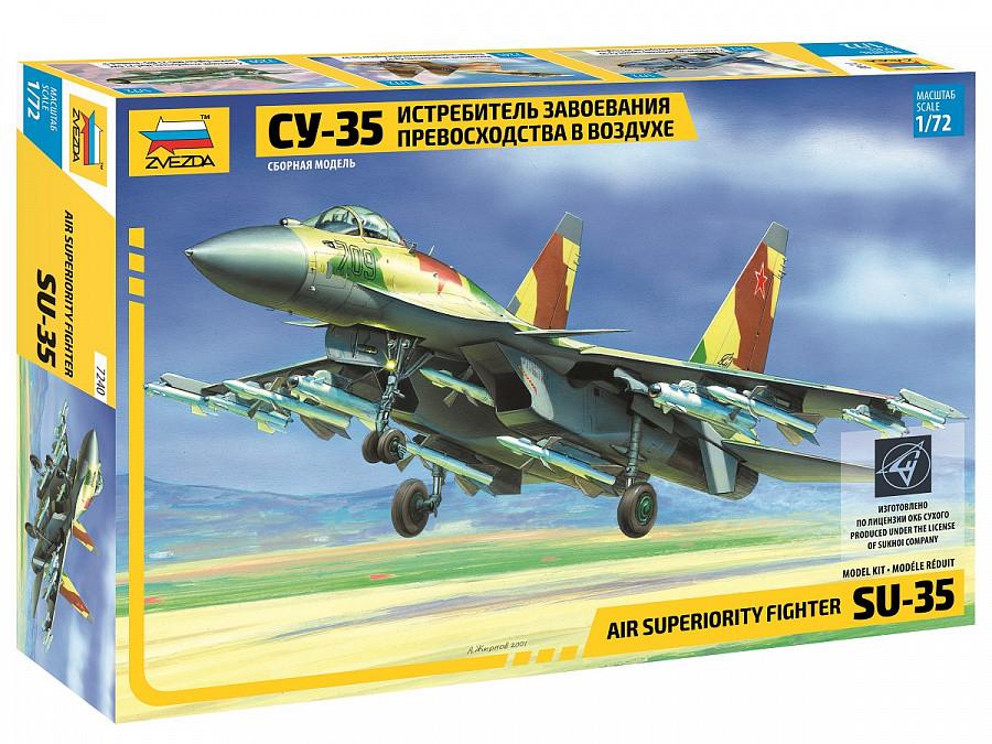 СУ-35. Истребитель завоевания превосходства в воздухе. 1/72 ZVEZDA 7240